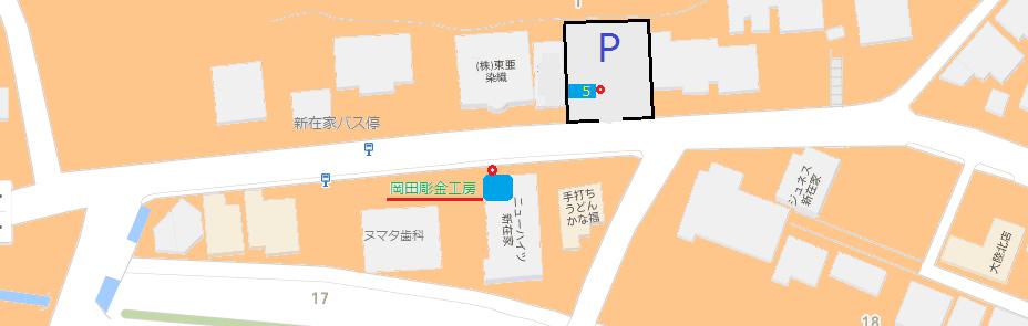 岡田彫金工房 駐車場 parking